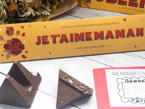 Cadeaux fête des mères maman -2